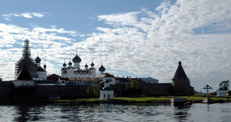 foto città solovki